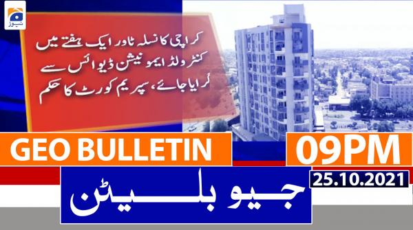Geo Bulletin 09 PM | 25th October 2021