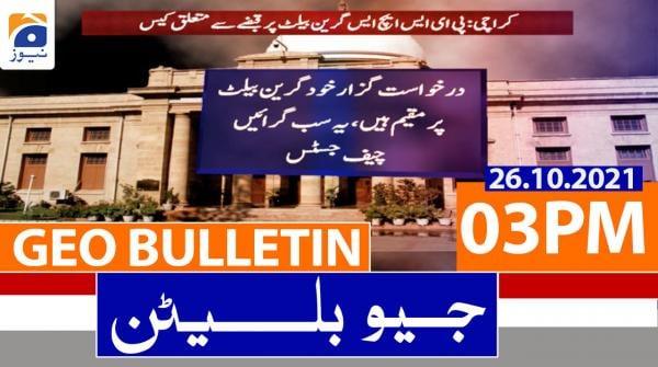 Geo Bulletin 03 PM | 26th October 2021