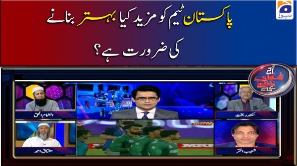 Pakistani Team ko Mazeed kia Improve karne ki Zarurat Hai?