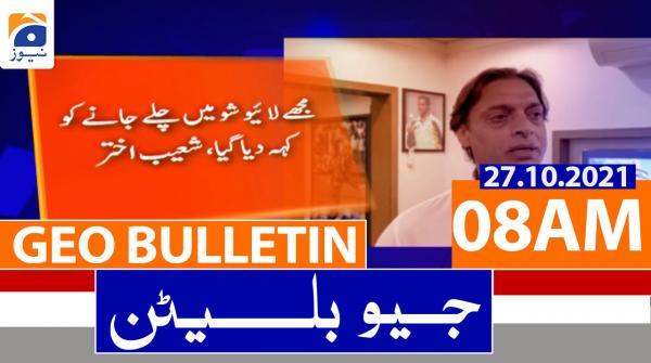 Geo Bulletin 08 AM | 27th October 2021