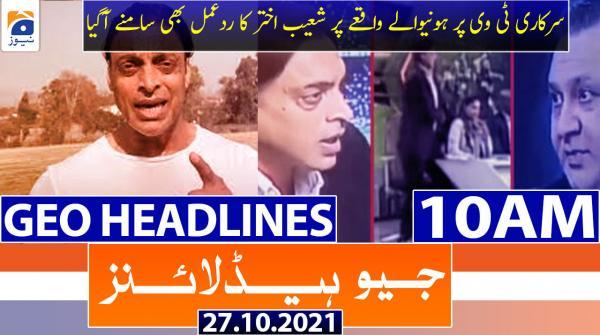 Geo Headlines 10 AM   27th October 2021
