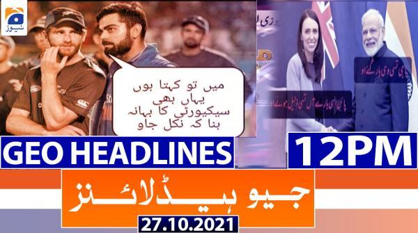 Geo Headlines 12 PM | 27th October 2021