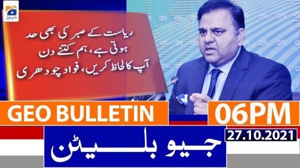 Geo Bulletin 06 PM | 27th October 2021