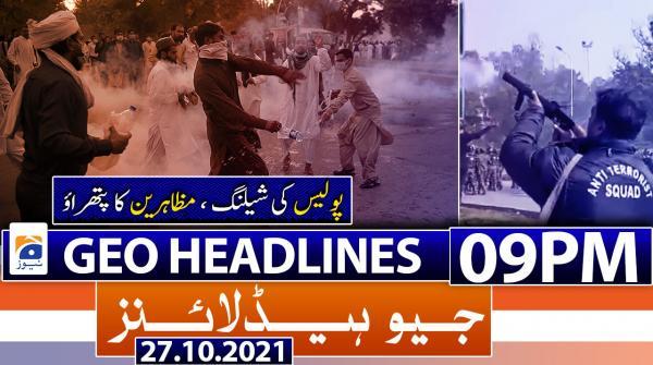 Geo Headlines 09 PM | 27th October 2021