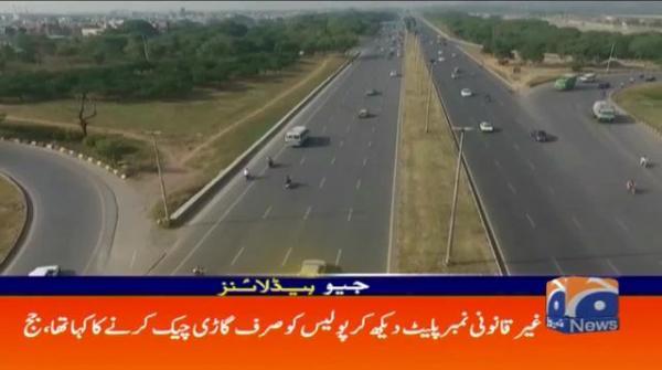 Geo Headlines 04 PM | 27th October 2021