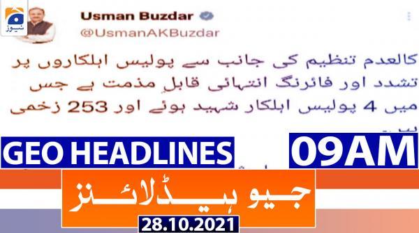 Geo Headlines 09 AM | 28th October 2021