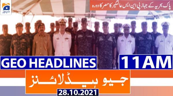 Geo Headlines 11 AM | 28th October 2021