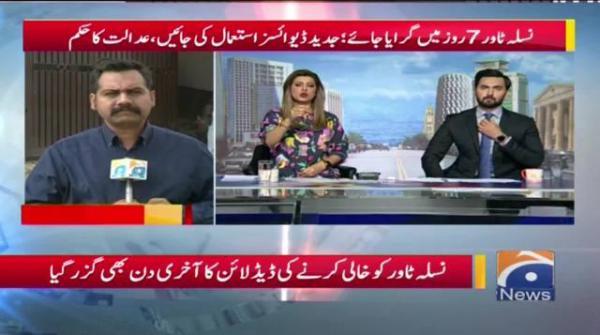 Karachi, Nasla Tower Khaali Kernay Ki Muhlat Khatam