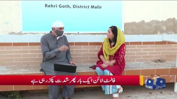 Sindh Or Makraan K Sahil Per Sonami K Khatraat
